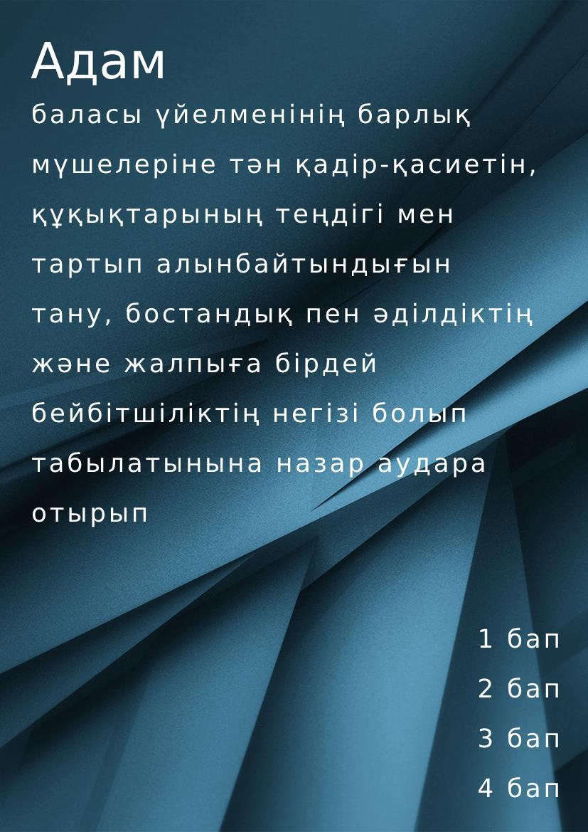 Kazakh handbook example