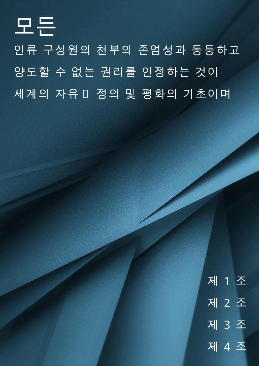 Korean handbook example